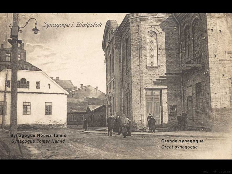 the-synagogue-of-bialystok-3