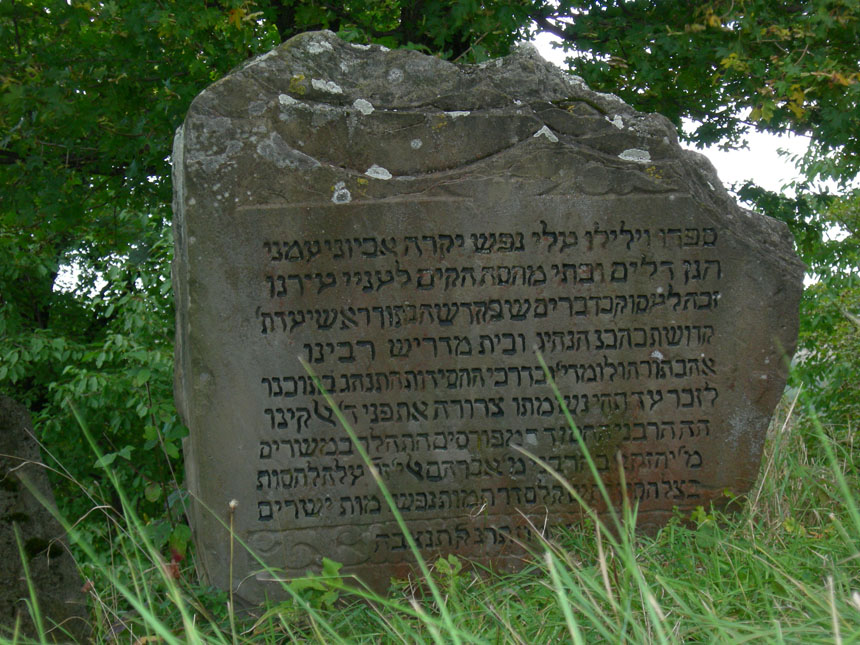 the-jewish-cemetery-of-rymanow-10
