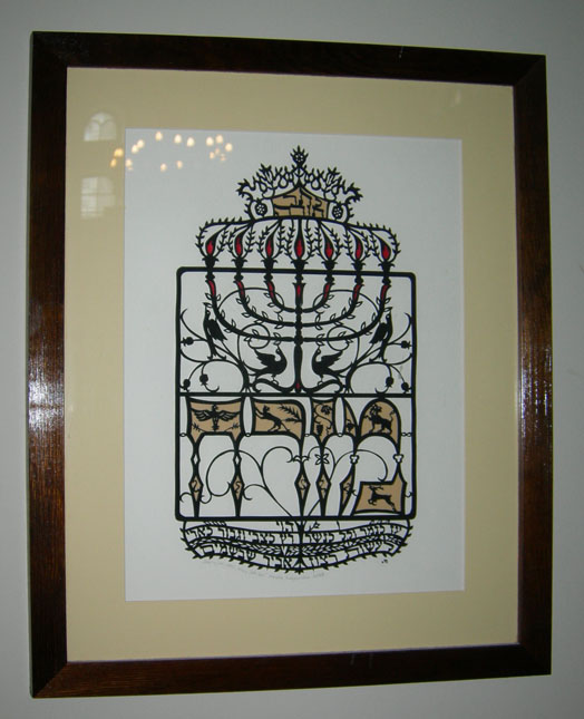 The Art of Jewish Paper cut - L'Art juif du papier coupé