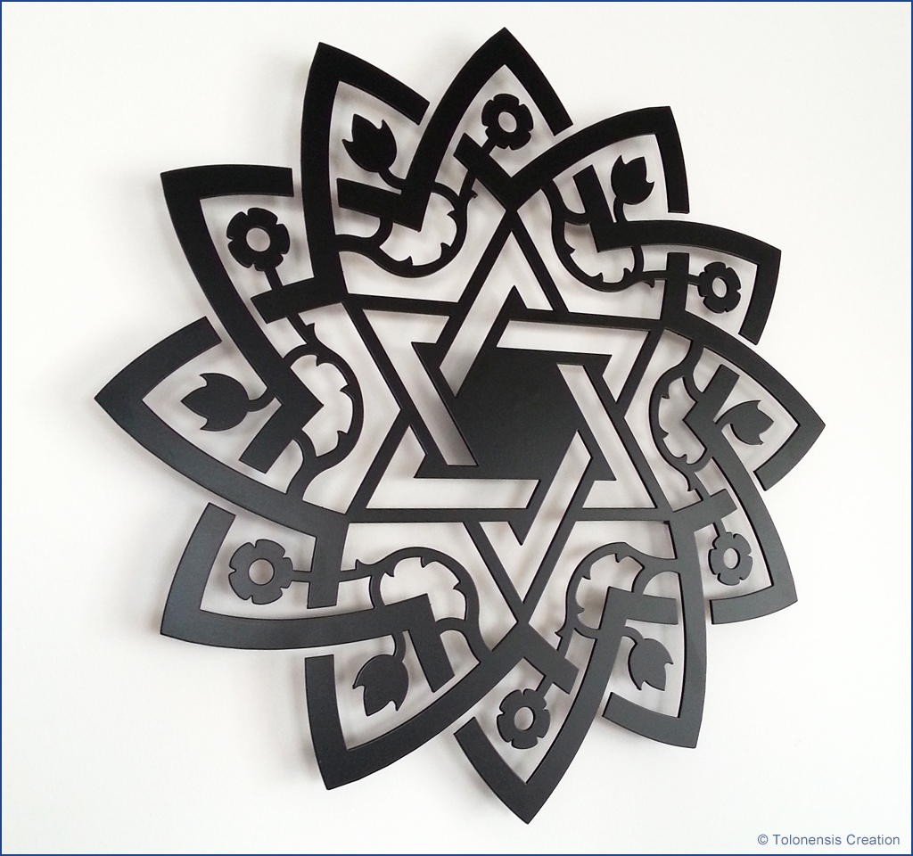 Art juif - Jewish Art - Décoration murale - Wall ornament MAGEN DAVID © Tolonensis Creation