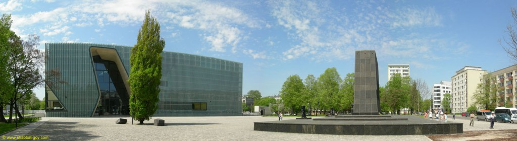 Museum of the History of Polish Jews - Monument of the Heroes of